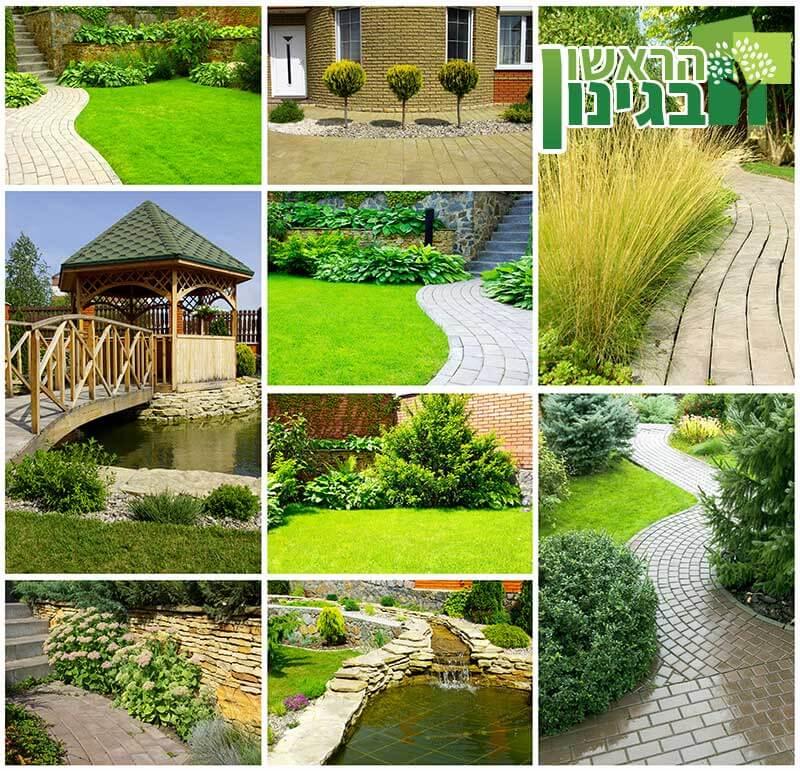עיצוב שבילים בגינה